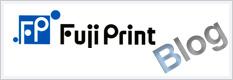 富士プリントブログ